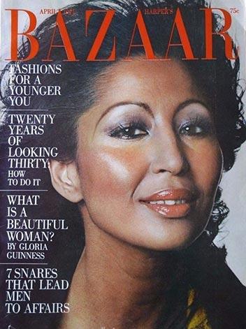 Harper's Bazaar April 1971