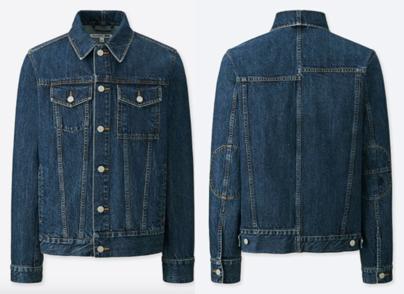 Denim Jacket Prima Darling